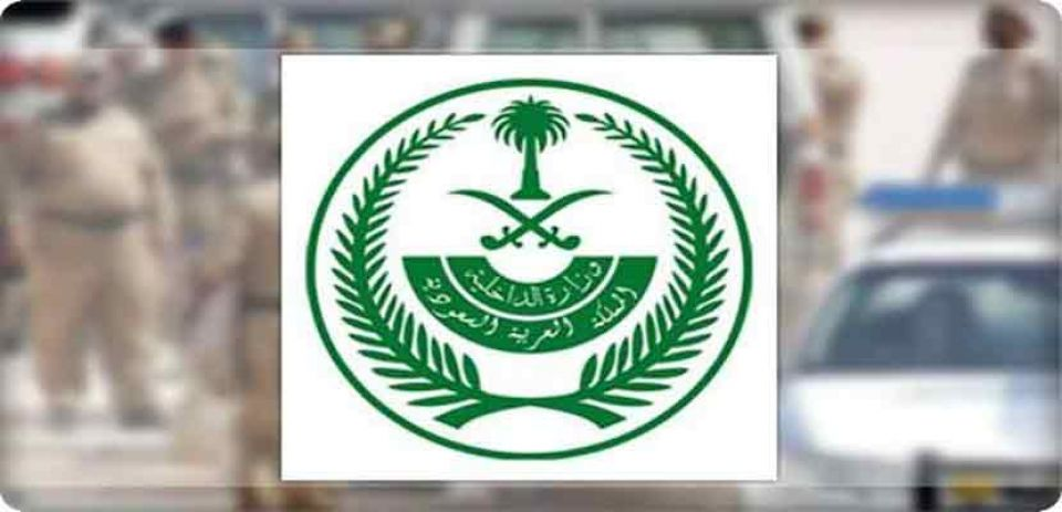 La star allemande Massoud Ozil démissionne internationalement, et la raison d'Erdogan